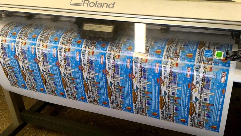 Печать наклеек в Москве