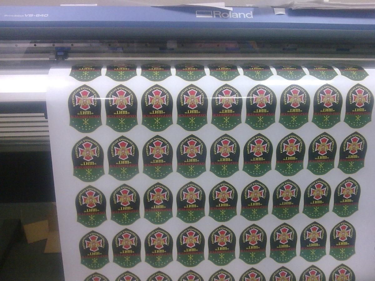 Цифровая печать наклеек на пленке