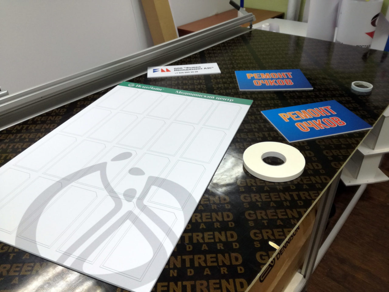 Печать на пленке с прикаткой на жесткую основу