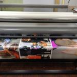 Печать с ламинированием