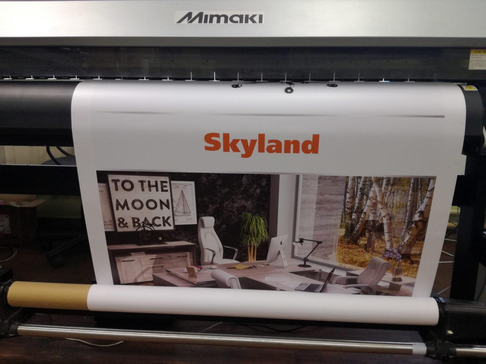 Печать на интерьерном баннере
