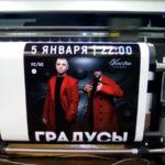 Печать на фотобумаге 220 гр.